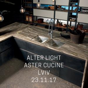 Итальянские эмоции и стиль Aster Cucine